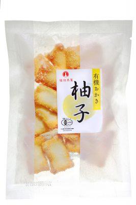 50g 国内有機おかき 柚子