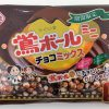 109g鴬(うぐいす)ボールミニチョコミックス【期間限定商品】