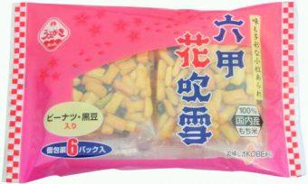 六甲花吹雪6袋(18g×6袋)