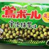 121g鴬(うぐいす)ボールミニ宇治抹茶味