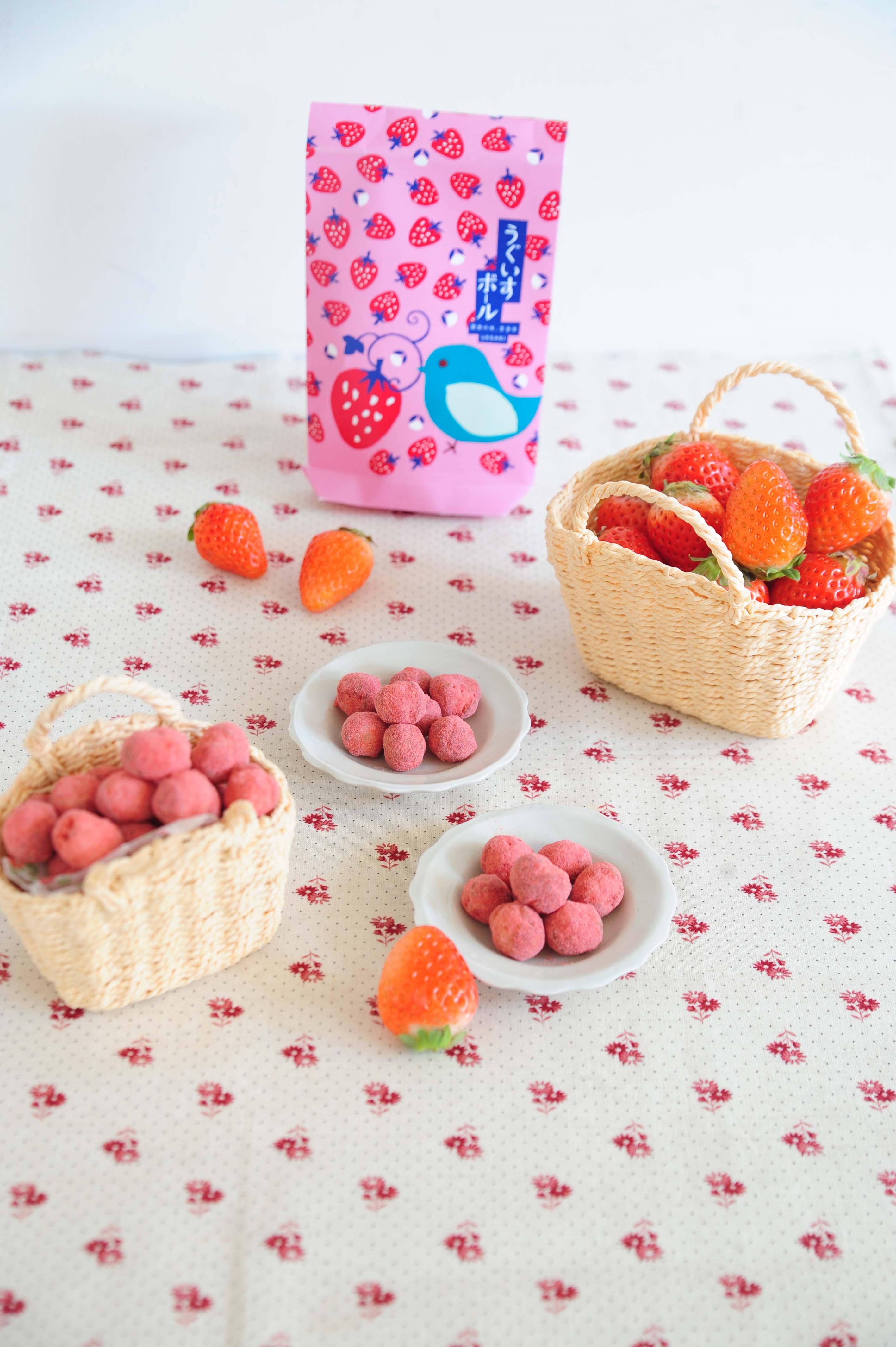 苺のうぐいすボール(イメージ)