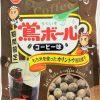 79g鴬(うぐいす)ボール コーヒー味