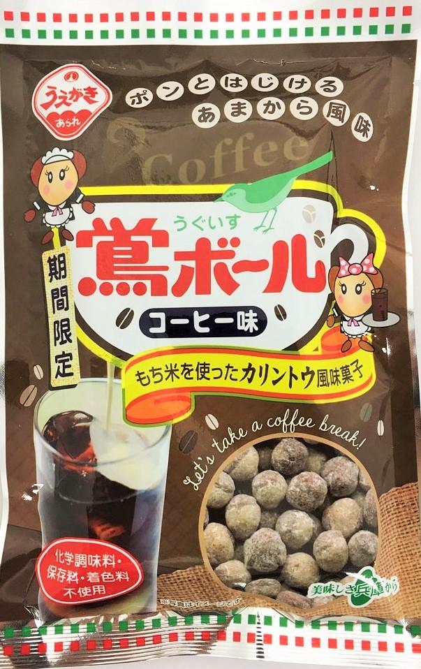 79g鴬ボールコーヒー味 (2)