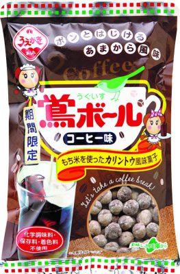 79g鴬ボール コーヒー味