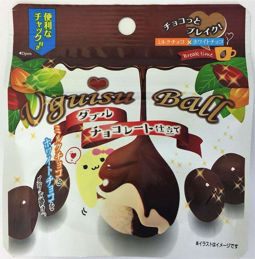 26g鴬ボールダブルチョコレート仕立て