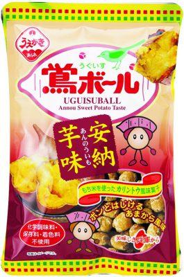 72g鴬ボール安納芋味