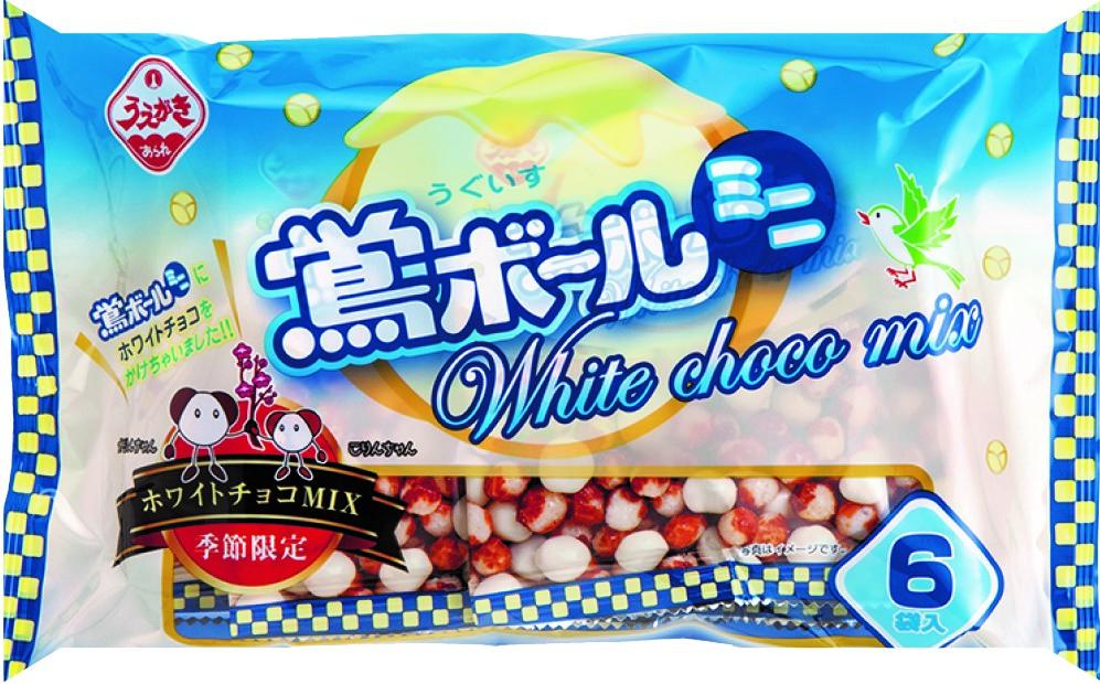109g鴬ボールミニホワイトチョコミックス