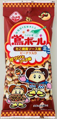 46g鴬ボールミニたこ焼き風ソース味ピーナツ入り