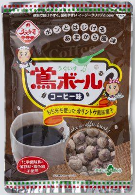71g鴬ボールコーヒー味