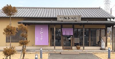 みなとや加古川店